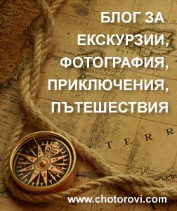 baner_chotorovi